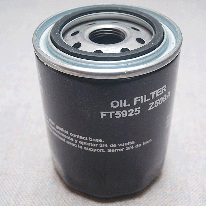 Oliefilter NIEUW EBC9658